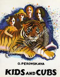Olga Perovskaya's Kids and Cubs, a Russian children's classic