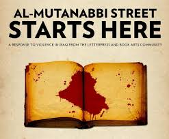 From the Al-Mutanabbi Street Broadside Project, at http://www.bookarts.uwe.ac.uk/mutancall10.htm