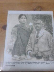 Rokeya Begum, author of Sultana's Dream