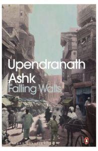 ashk-walls