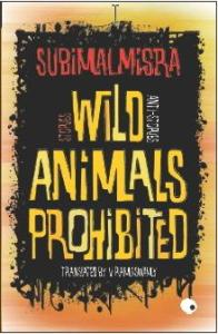 wildanimals-mishra