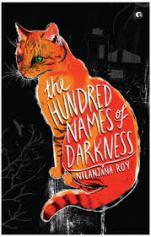 The Hundred Names of Darkness, Bena Sareen/ AlephBookCompany, 2014