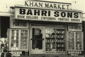 bahri sons