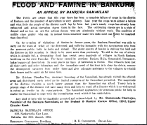mr-floodandfamine