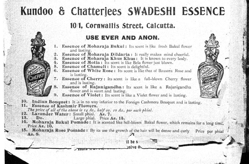mr-swadeshi-essence