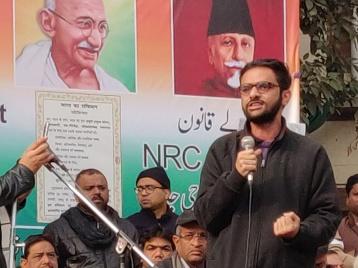 Umar Khalid at Nizamuddin Basti
