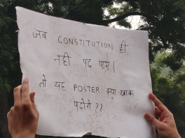 posters-constitutionnahipar