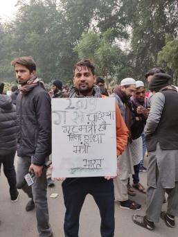 posters-gadhamantri